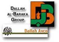 Dallah Avco logo.