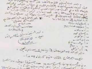 The notes from al-Qaeda&#8217;s formation meeting. The short lines on the right side are the list of attendees.