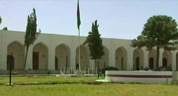 The governor's mansion in Kandahar, Afghanistan.
