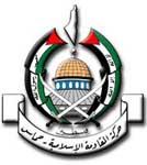 Hamas logo.