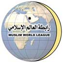 Muslim World League logo.