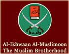 Muslim Brotherhood logo.