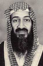Bin Laden's Saudi passport photograph.