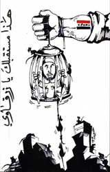 "A US PSYOP leaflet disseminated in Iraq showing a caricature of al-Zarqawi caught in a rat trap. The caption reads: ""This is your future, Zarqawi."""