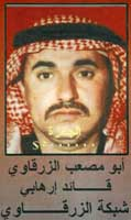 A wanted poster for Abu Musab al-Zarqawi posted by the US military in Iraq.