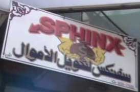 The Sphinx Trading sign.