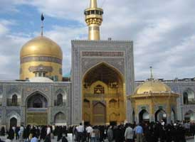 Imam Reza shrine.