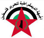 Logo of the Democratic Front for the Liberation of Palestine.