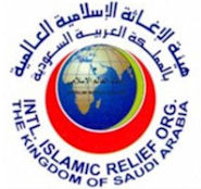 Logo of the International Islamic Relief Organization.