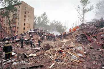The Kashirskoye Street bombing.