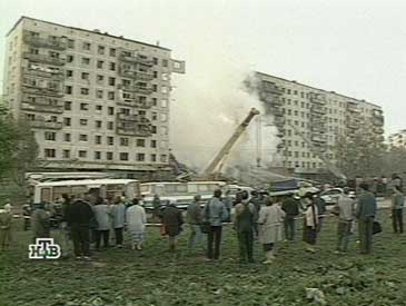 The Guryanov Street bombing.