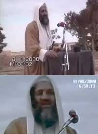 The above still is from the bin Laden speech footage released in late 2006, and the below still is from the film <i>The Road to Guantanamo</i> released in early 2006. The date stamps are 1/8/2000 and 8/1/2000. In the film it is speculated the speech could have been from January or August 2000.