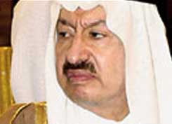 Prince Nawaf bin Abdul Aziz.