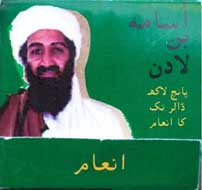 The front cover of the matchbox announcing a reward for bin Laden.