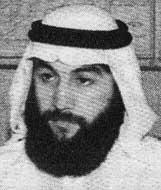 Wael Hamza Julaidan.