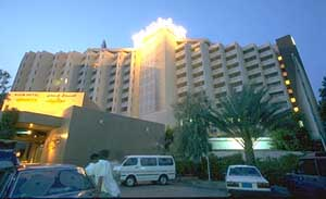 The Movenpick hotel in Aden, Yemen.