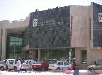 An operating branch of the Al-Shamal Islamic Bank photographed in Sudan in October 2004.