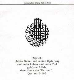 The presentation page of Mohamed Atta's thesis.