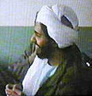 Mohand Alshehri.