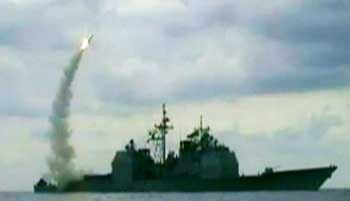 A US surface ship firing a missile. The date and time is unknown.