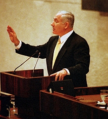 Benjamin Netanyahu addresses the Knesset.