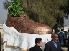 The Bush 'shoe monument,' unveiled at an orphanage in Tikrit.