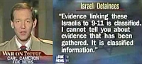 Two stills from Carl Cameron's Fox News report on potential Israeli spying in the US.