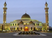 The Islamic Center of America.