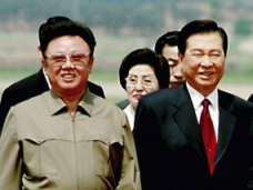 Kim Jong Il and Kim Dae Jung.