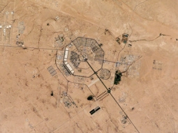 A NASA satellite photo of King Khalid Military City.