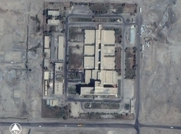 IKONOS satellite image of Saddam Hussein Hospital in Nasiriyah.