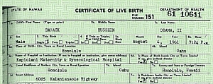 A portion of President Obama's 'long form' birth certificate.
