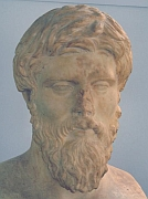 Bust of Plutarch, displayed in the Delphi Museum.
