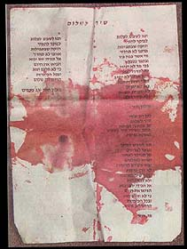 The sheet with the lyrics to the 'Song of Peace,' stained with Rabin's blood.