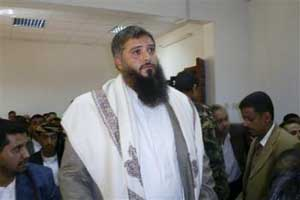 Jaber Elbaneh's appearance in court.