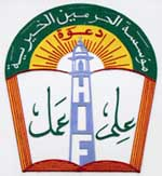 Al Haramain logo.