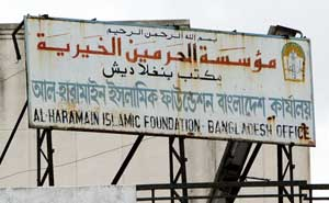 A sign on top of the Al Haramains Islamic Foundation&#8217;s four-story office building in Dhaka, Bangladesh, in June 2004.