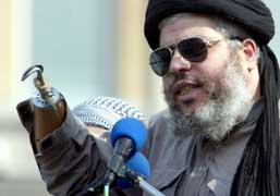 Abu Hamza.