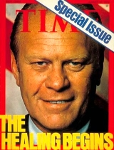 August 19, 1974 cover of Time magazine, inspired by Ford's speech.