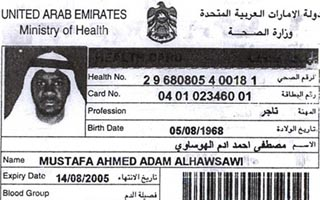 An identity card of Mustafa Ahmed al-Hawsawi used in some of these transactions.